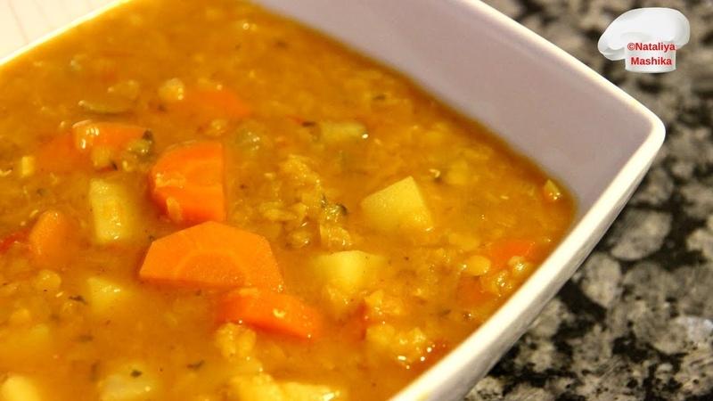 САМОЕ ТО, что нужно для холодного времени года. Ароматный суп из красной чечевицы.