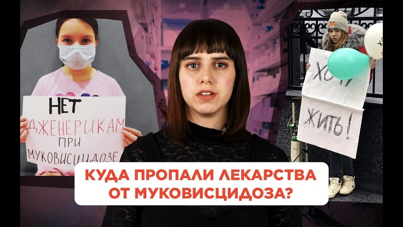 Ждет ли Россию лекарственный кризис? | Таня Ускова