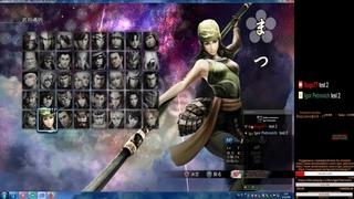 2935: Лайв-Стрим, 32: Эмулятор PS3, HackAndSlashGame:SengokuBasara4:Sumeragi,Часть:17,20()