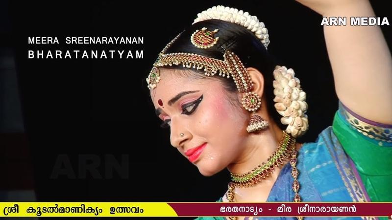 Meera Sreenarayanan Bharatanatyam LIVE Koodalmanikyam Utsavam 2018 Day 4