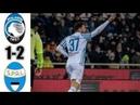 🔥 Аталанта - СПАЛ 1-2 - Обзор Матча Чемпионата Италии 20/01/2020 HD 🔥