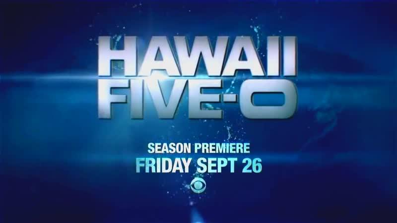 Гавайи 5 0 Трейлер