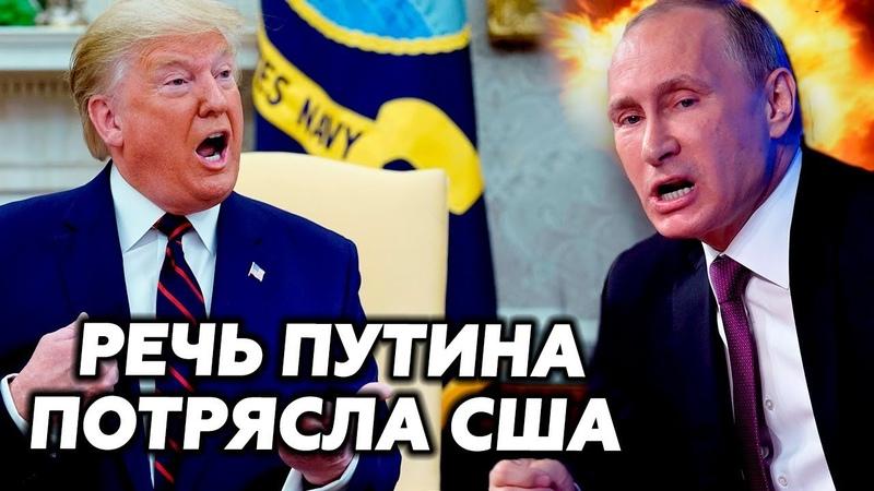 Россия списала систему ПРО США в утиль Теперь у америкосов большие проблемы