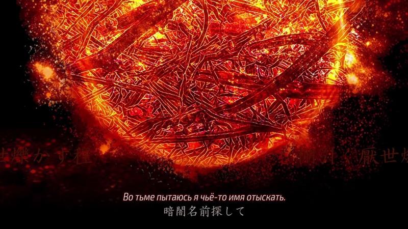 Otetsu feat Megurine Luka Tanabiku Ensei Tokasu Hodo rus eng sub