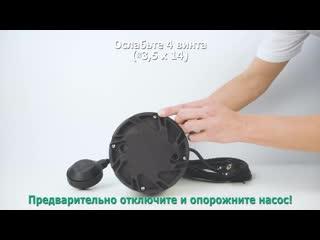 Drain TMW - Погружной дренажный насос