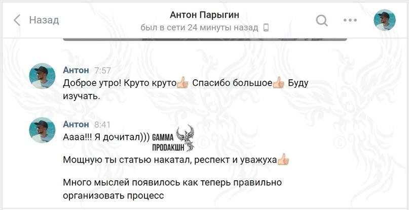 Надо отдать должное упорству Антона! — В Распаковке реально очень много букв))