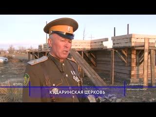 В Бурятии жители села Большая Кудара восстанавливают православную церковь