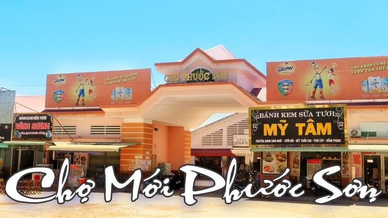 Chợ Mới Phước Sơn Tuy Phước, Bình Định 2019   Phuoc Son New Market