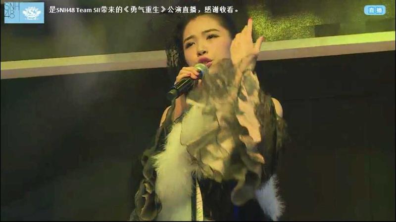 SNH48 TeamSII 『ノーザンクロス』 ダイモン(戴萌)生誕祭より 2015-2-8