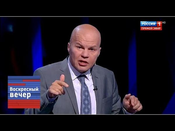 Украинский шут Ковтун ПРЕДСКАЗАЛ дальнейшие действия Зеленского Планы деградирующей Украины раскрыты