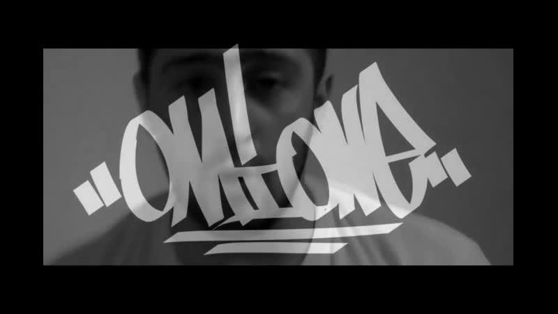 Omi1 - Тапки