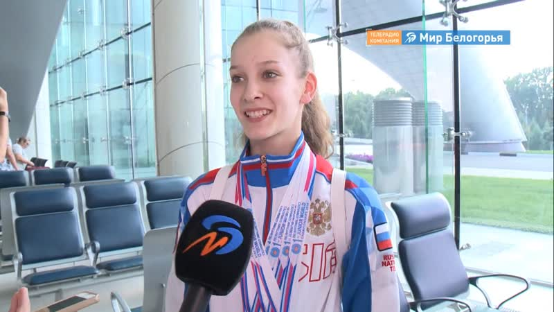 Белгородка стала чемпионкой мира по художественной гимнастике