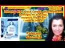 JSM zdrowy styl życia i woda plazmowana pomogły mi schudnąć oczyścić organizm i nabrać mocy Polecam Sanjmirja