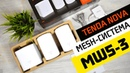Tenda Nova MW5 3 Pack Mesh Система WiFi Роутеров Обзор и Отзыв