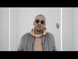 Guf просит проголосовать за брата Алены Водонаевой на депутатских выборах NR