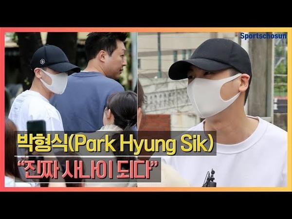 박형식(Park Hyung Sik) 현역 입대 진짜 사나이 되다