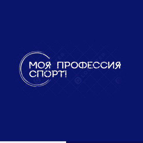 """Афиша Новосибирск форум """"Психология для спорта"""""""