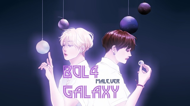 【Bolbbalgan4】Galaxy - Male.Ver