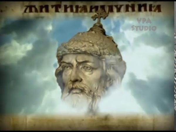 Феодальная раздробленность на Руси в XII XIII вв ее последствия