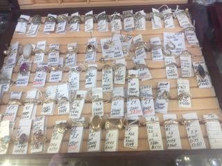 Часы работы коломна скупка мужские дорогие часы