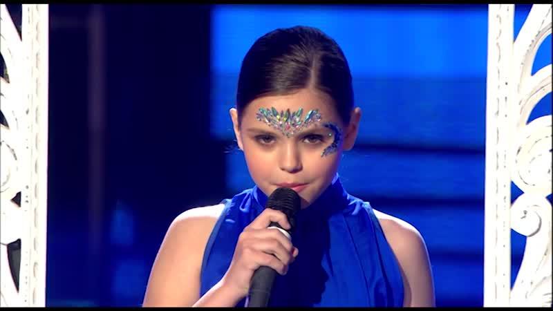 Plava ptica - Nika Purić