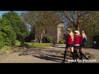 [Private] Anny Aurora, Alice Wayne - Naughty Schoolgirls