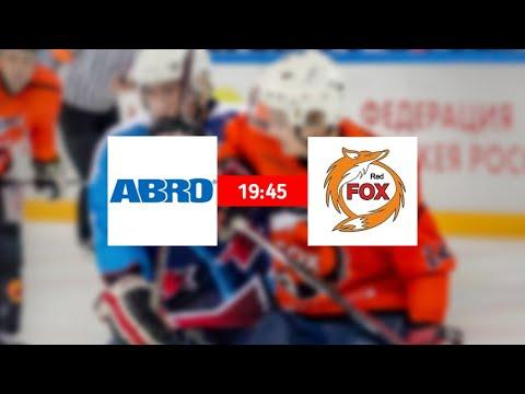 2020 01 15 1 2 финала АБРО Фокс