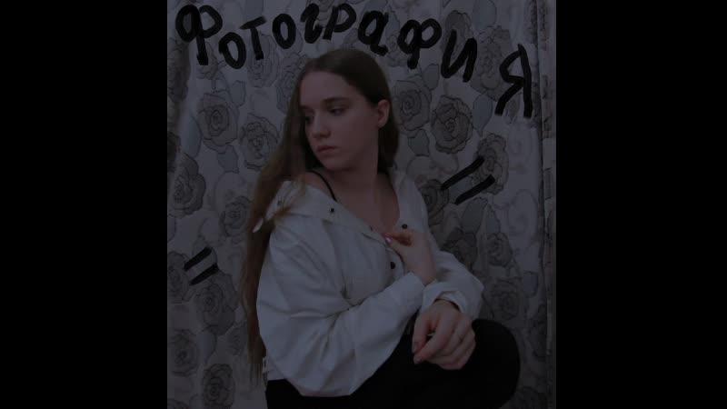 Джу.ля (cover) фотография