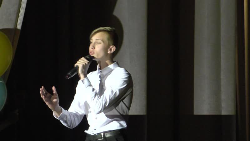 Андрей Кищенко отчетный концерт 2019