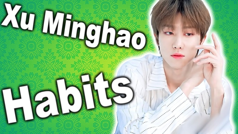 XU MINGHAO / THE8 HABITS    SEVENTEEN CRACK 3