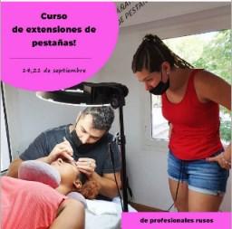 225 лидов за 4 месяца на бьюти-курсы в Испании по испаноговорящей аудитории, изображение №10