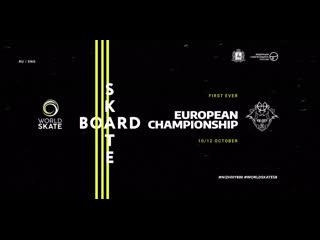 European skateboarding championships 2019