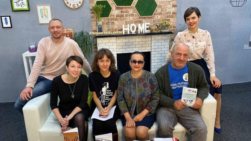 Учасники Міжнародного фестивалю інтеграції слова у сучасному арт-просторі «Литаври».Ранок (10.10.19)