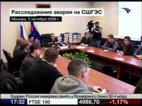 Чубайс сказал что готов ответить за аварию СШГЭС Вести 2009 10 04 17 31 37