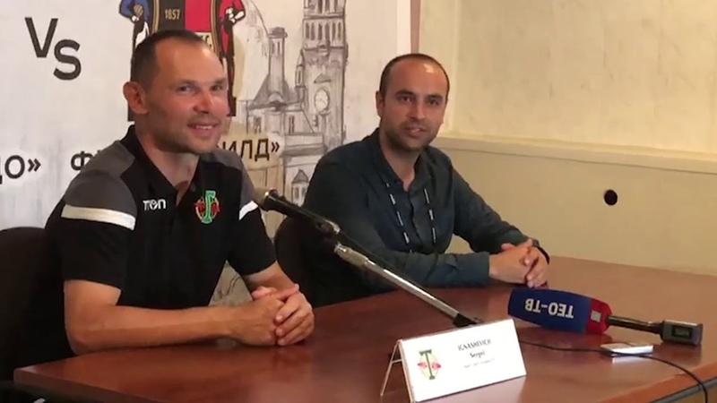 Сергей Игнашевич - о подготовке Торпедо к сезону и спарринге с Шеффилдом