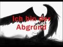 E-Nomine - Lucifer (Lyrics)