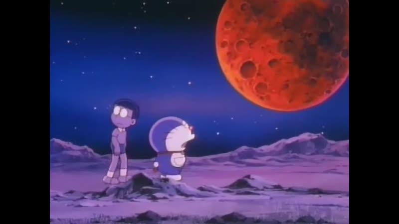 ドラえもん のび太の宇宙開拓史 Doraemon The Movie 2: The Records of Nobita, Spaceblazer (1981)