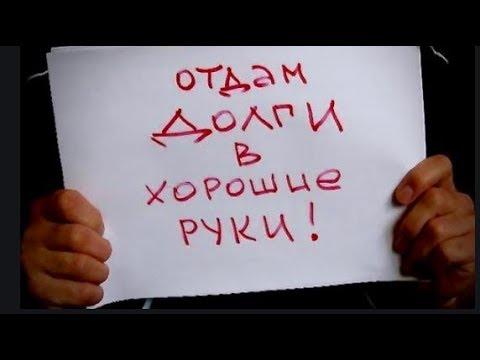 Нет договора - нет долгов по коммуналке