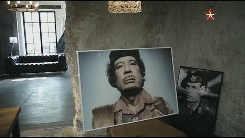 011_KD-Muammar_Kaddafi-24.09.2017