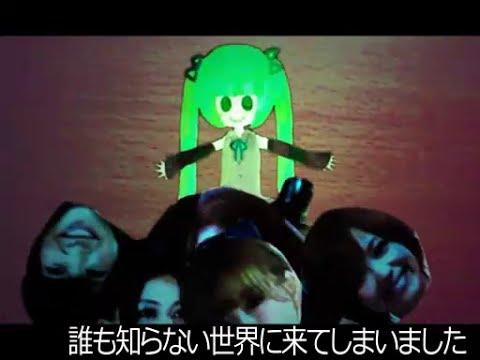 18 Hatsune Miku Append Estoy en contra de los peces PV Original