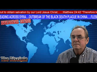 Ministry Revealed Reveales the 14 years Tribulation to The Desciple