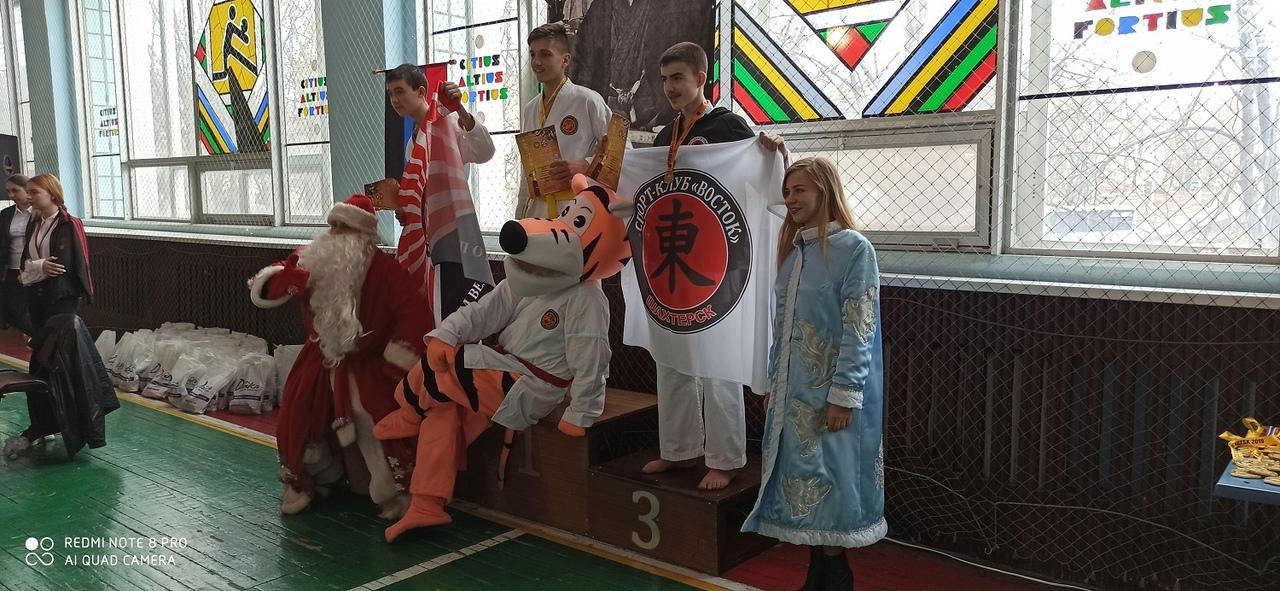 В Донецке прошёл турнир по каратэ JKS «Кубок Деда Мороза»