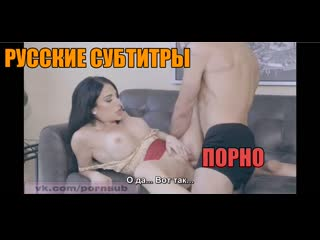 Сынок пристроился сзади к матери и трах Jaclyn Taylor I Could Be Your Mommy MomsTeachSex step mom son mother сын мама порно porn