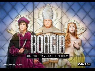 Борджиа Европа 2 сезон 1 - 12 серия