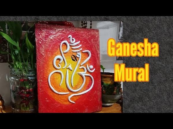 Ganesha Mural Painting l ganesha mural l 3D wall mural l Ceramic art l Craftarena 35