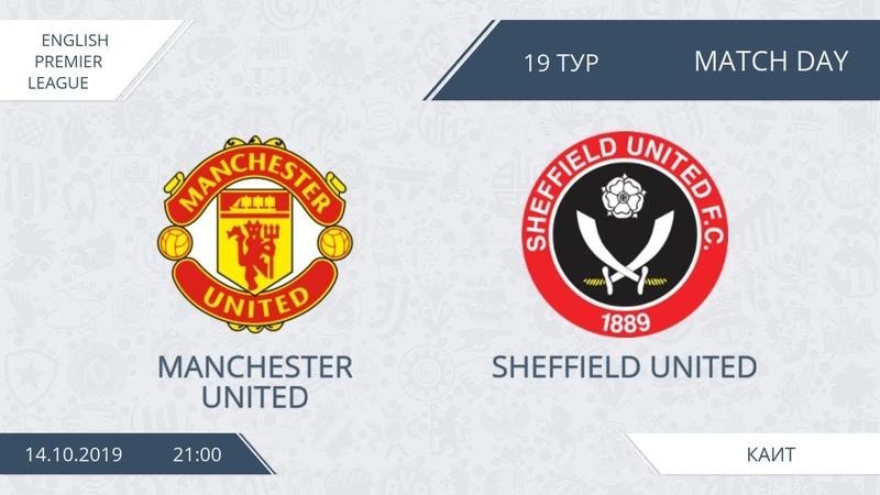 AFL19. England. Premier League. Day 19. Munchester United - Sheffield United.