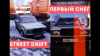 Открытие ЗИМНЕГО ДРИФТ сезона! Море ДРИФТА!