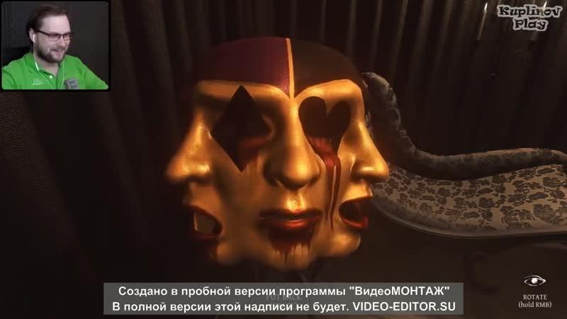 Куплинов Ржака Смеяка drunk horse