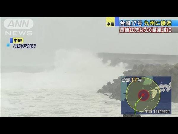 台風17号九州に接近 長崎・五島市 まもなく暴風域(19/09/22)