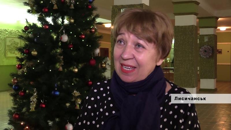 У Лисичанську відбулась прем'єра театральної постановки Чиполіно